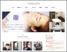 美容鍼ledia(ルディア)表参道店