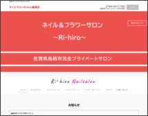 ネイルサロンRi・hiro