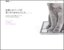 Charmer〜シャルメール〜