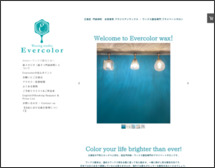 Waxing studio Evercolor