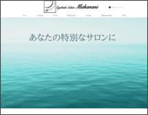Eyelash Salon Makanani