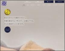 美容鍼ledia(ルディア)堂島店