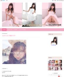 えまちゃんのブログ