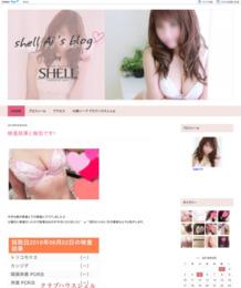 アイちゃんのブログ