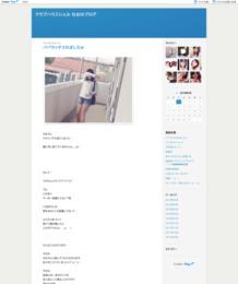 なおちゃんのブログ