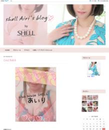 あいりちゃんのブログ