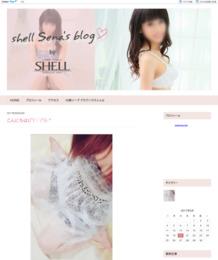 せなちゃんのブログ