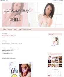 かほちゃんのブログ