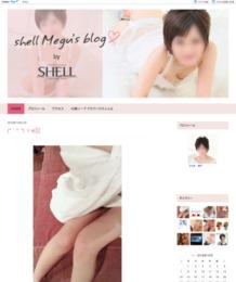 めぐちゃんのブログ