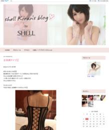 きらんちゃんのブログ