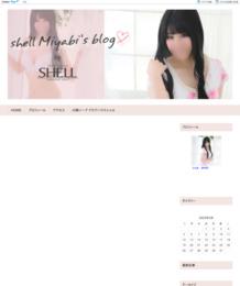 みやびちゃんのブログ