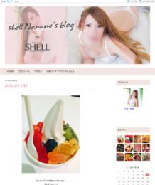 ななみちゃんのブログ