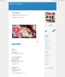 しおりちゃんのブログ