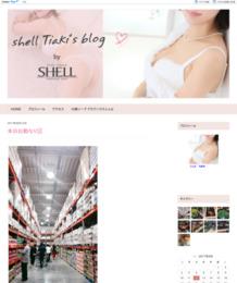 ちあきちゃんのブログ