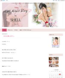 アイサちゃんのブログ
