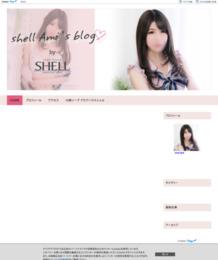 あみちゃんのブログ