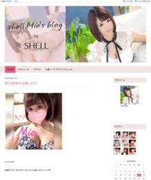 みおちゃんのブログ