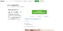 http://ameblo.jp/blog-dd/