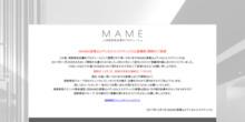 http://www.ma-me.jp/
