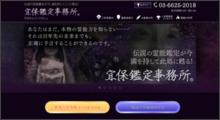 http://www.gibo-kantei.com/