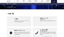 ServersMan@VPS、月額料金1ヶ月分(490円~1,980円)無料キャンペーンを実施。