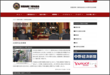 http://www.mzsn.tokyo/40anniversary.html