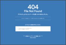 http://www.mzsn.tokyo/a_40anniversary_syahou.html