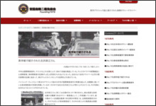 http://www.mzsn.tokyo/a_eijishi.html