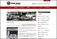 http://www.mzsn.tokyo/a_hyousyou.html