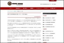 http://www.mzsn.tokyo/a_kotaku.html