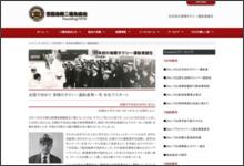 http://www.mzsn.tokyo/a_nihonhatu.html
