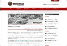 http://www.mzsn.tokyo/a_sinzousya.html