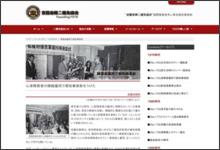 http://www.mzsn.tokyo/a_tohyousyou.html