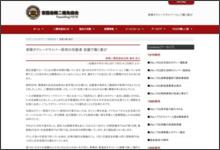 http://www.mzsn.tokyo/a_yorokobi.html