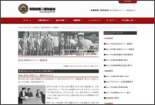 http://www.mzsn.tokyo/a_zadankai.html