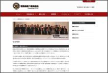 http://www.mzsn.tokyo/gaiyou.html