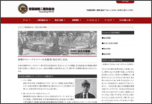 http://www.mzsn.tokyo/igyou.html