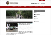 http://www.mzsn.tokyo/kigan.html