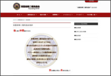 http://www.mzsn.tokyo/motto.html