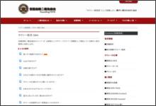 http://www.mzsn.tokyo/qanda.html