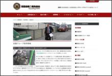 http://www.mzsn.tokyo/saiyou.html