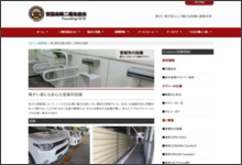 http:/www.mzsn.tokyo/setubi.html