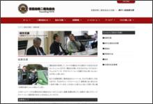 http://www.mzsn.tokyo/shien.html