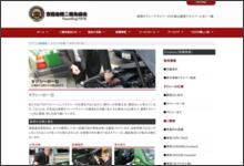 http://www.mzsn.tokyo/shigoto.html