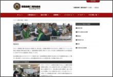 http://www.mzsn.tokyo/study.html