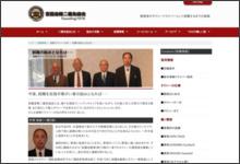 http://www.mzsn.tokyo/taiken.html