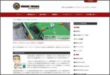 http://www.mzsn.tokyo/yousei.html