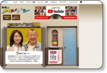 http://hicbc.com/tv/sujinashi/