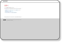 http://www.nhk.or.jp/superpresentation/