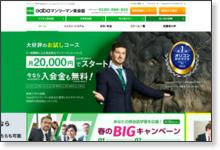 http://www.gaba.co.jp/